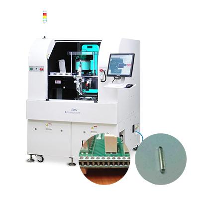 Insert Machine (Pin)